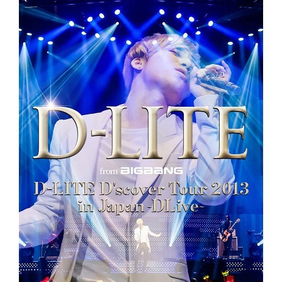 D'scover Tour 2013 In Japan - DLive [2Blu-ray]