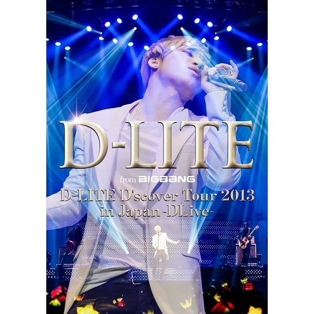 D'scover Tour 2013 In Japan - DLive [2DVD]