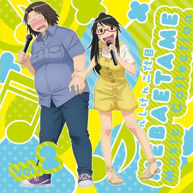 Genshiken Nidaime Mebaetame Music Collection Vol.2
