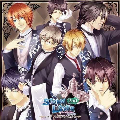 Storm Lover 2nd Drama Cd