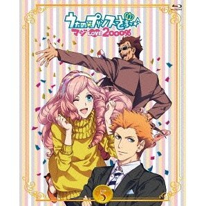 Uta No Prince-sama Maji Love 2000% 5 [Blu-ray+CD]
