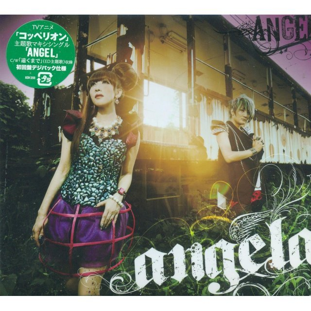 Angel / Toku Made