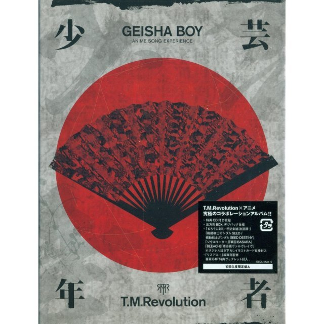 Geisha Boy - Anime Song Experience [2CD+Booklet Limited Edition Type A]