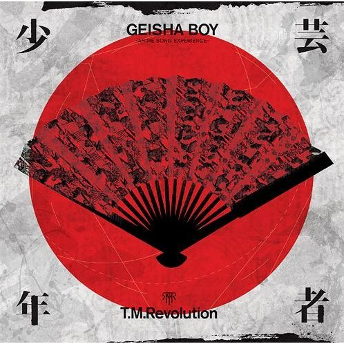 Geisha Boy - Anime Song Experience [CD+DVD Limited Edition]