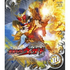 Kamen Rider Wizard Vol.10