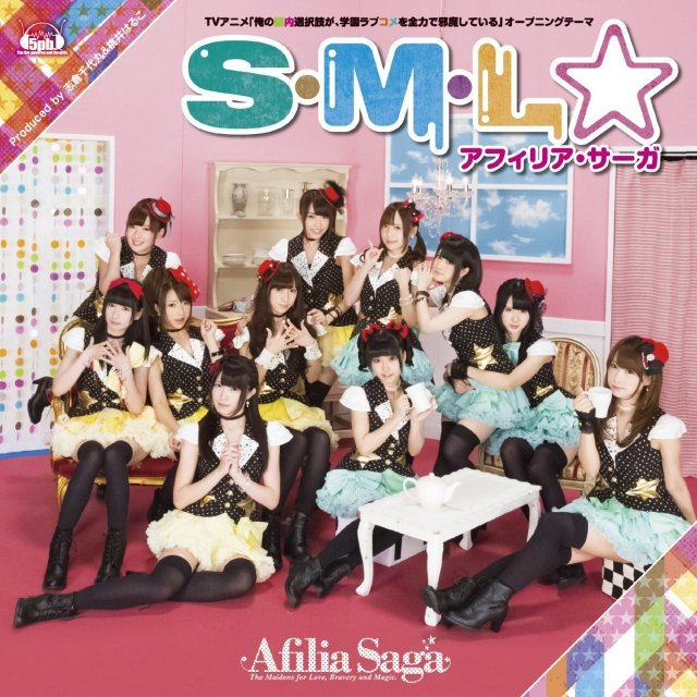 S.m.l [CD+DVD Limited Edition]