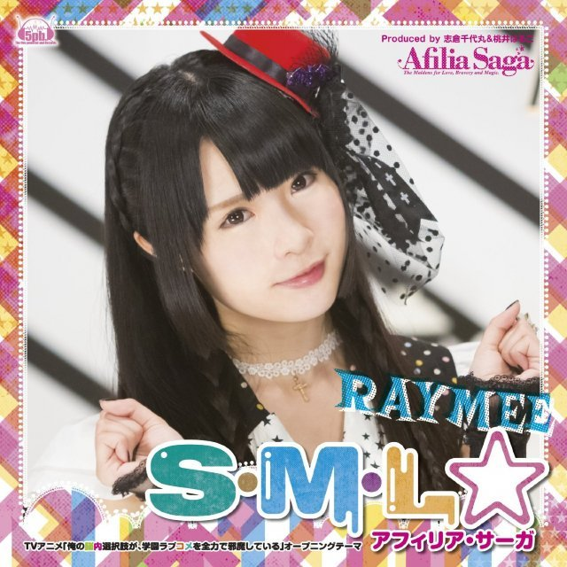 S.m.l [Raymee Ver.]