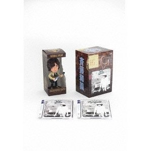 Special Set Of Saito + Kazuyoshi with Kazuyoshi Saito Doll [Limited Edition]