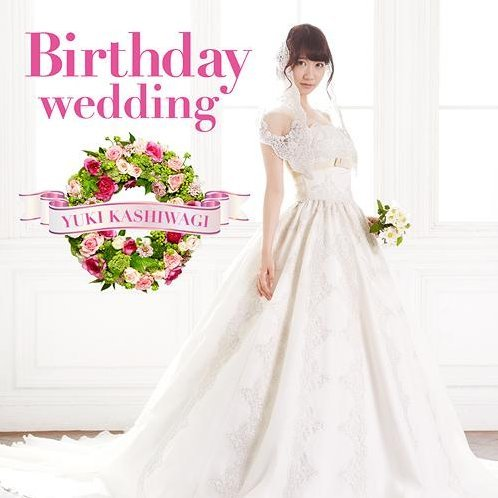 Birthday Wedding [CD+DVD Type A]