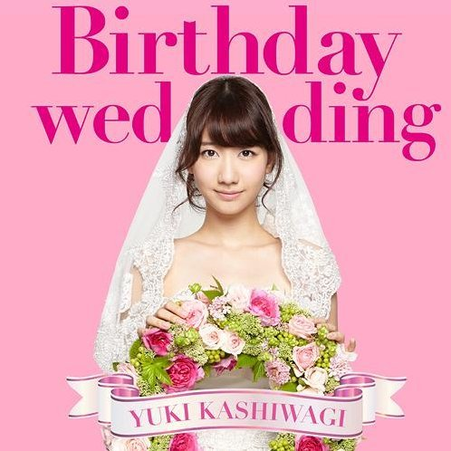 Birthday Wedding [CD+DVD Limited Edition Jacket 1 Type A]
