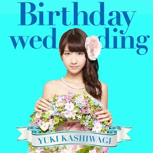 Birthday Wedding [CD+DVD Limited Edition Jacket 3 Type C]
