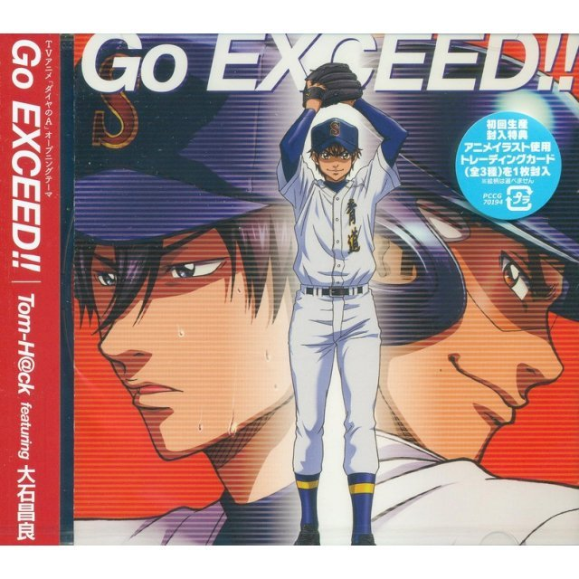 Go Exceed (Ace Of Diamond Intro Theme)