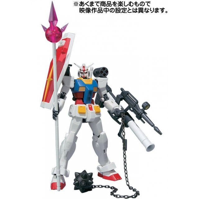 Gundam Robot Spirits Side MS Action Figure: Gundam (Appendix Hard Point) (Re-run)