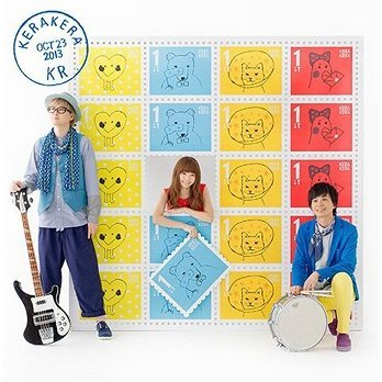 Kerake Life [CD+DVD Limited Edition]