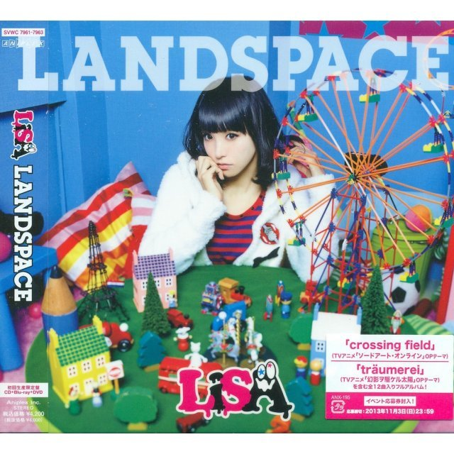 Landspace [CD+Blu-ray Limited Edition]