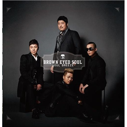 Soul Breeze From Bes [CD+DVD]