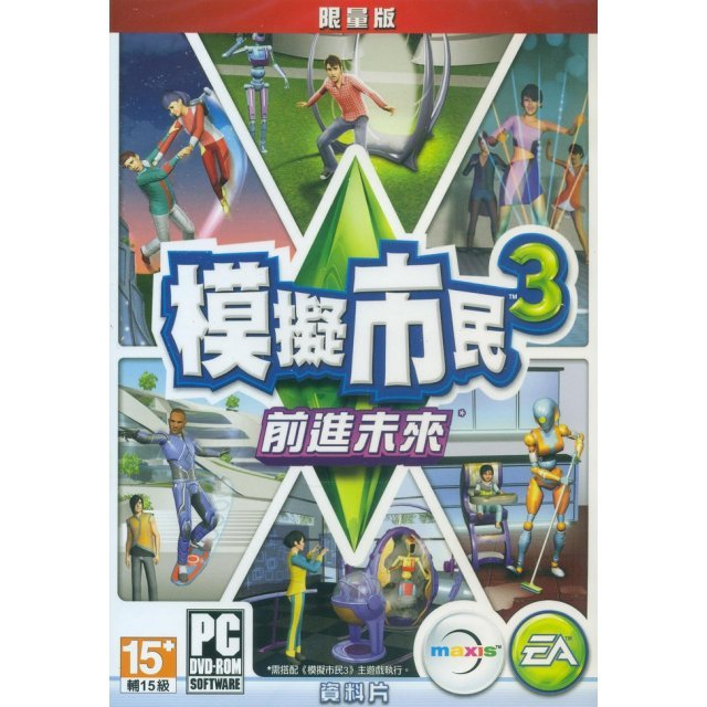 The Sims 3: Into the Future (Limited Edition - Chinese Version) (DVD-ROM)