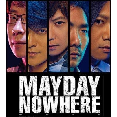 Mayday Nowhere World Tour Live [2CD]