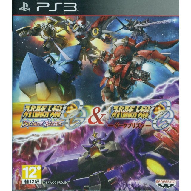 Super Robot Taisen OG Infinite Battle (w/ Super Robot Taisen OG Dark Prison) (Collector's Edition)