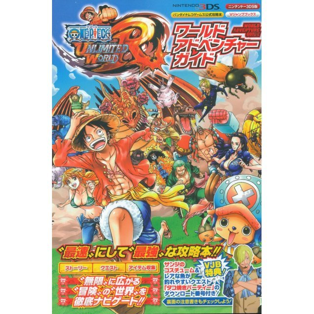 One Piece Unlimited World Red Guidebook