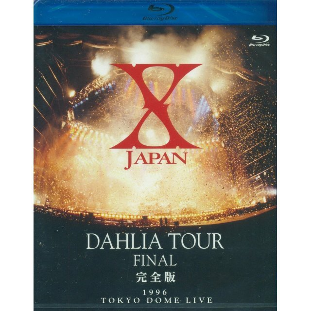 X Japan Dahlia Tour Final Kanzen Ban