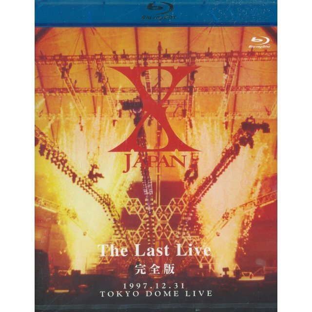 X Japan The Last Live Kanzen Ban