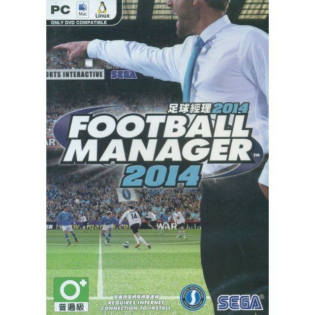Football Manager 2014 (DVD-ROM)