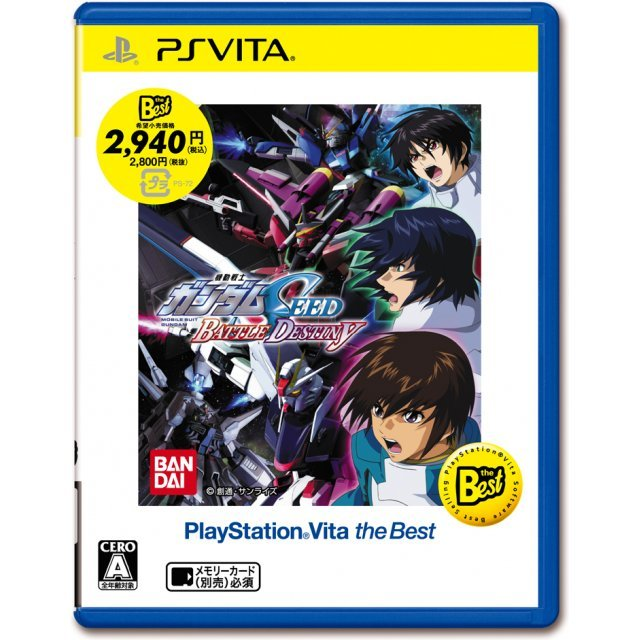 Mobile Suit Gundam Seed Battle Destiny (Playstation Vita the Best)