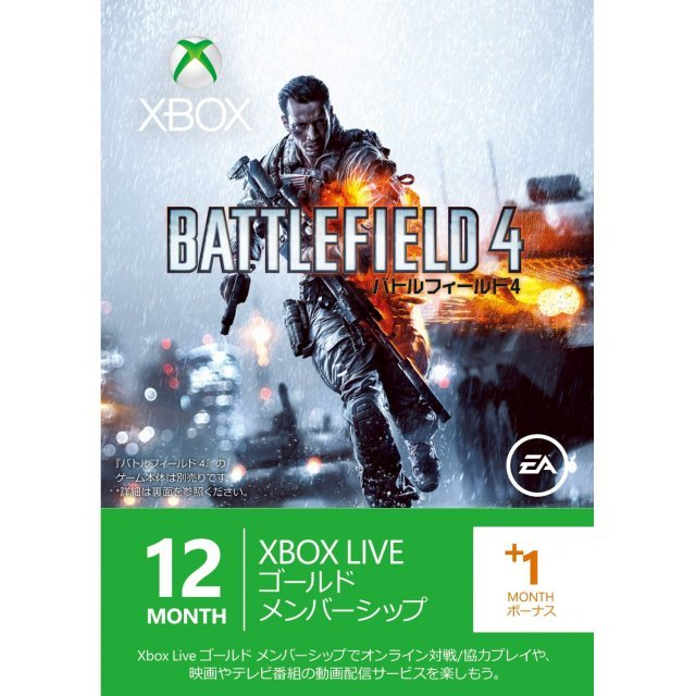 Xbox Live 12-Month +2 Gold Membership Card (Battlefield Edition)