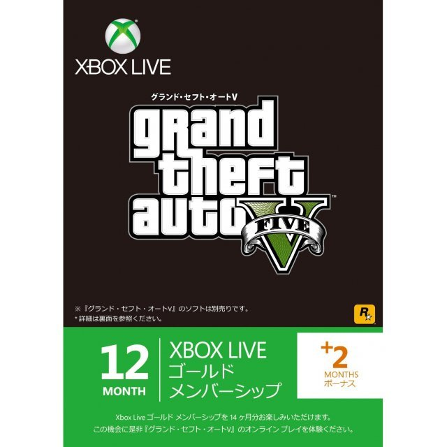 Xbox Live 12-Month + 2 Gold Membership Card (Grand Theft Auto V Edition)