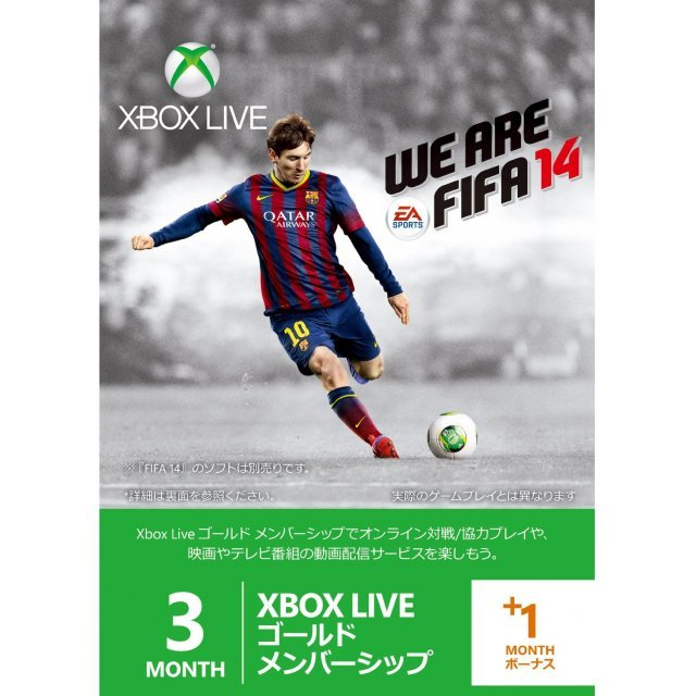 Xbox Live 3-Month +1 Gold Membership Card (FIFA 14 Edition)