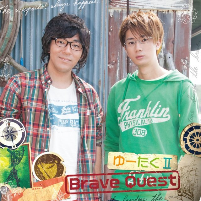 Brave Quest [CD+DVD]