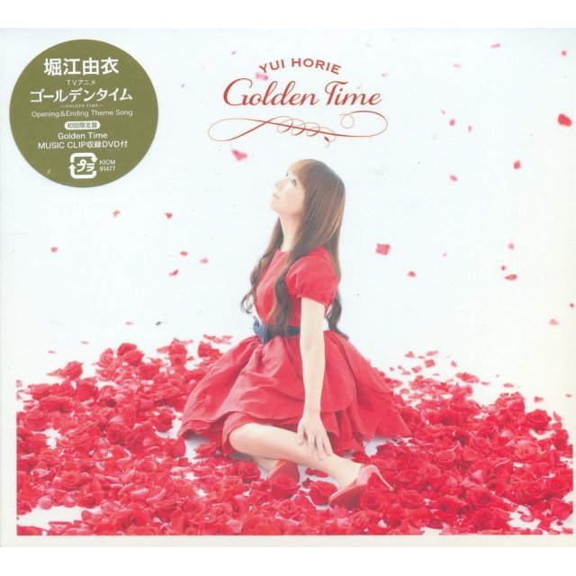 Golden Time [CD+DVD Limited Edition]