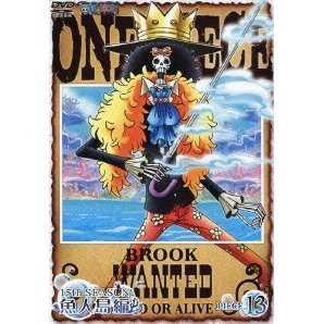 One Piece 15th Season Gyojin To Hen Piece Vol.13