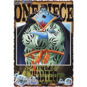 One Piece 15th Season Gyojin To Hen Piece Vol.14