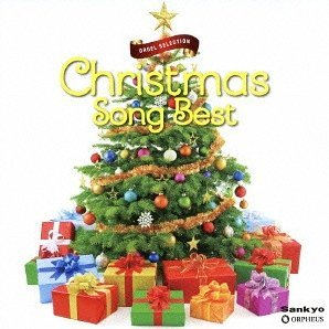 Orgel Selection Christmas Song Best