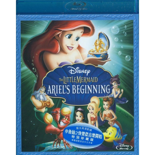 The Little Mermaid: Ariel's Beginning [Special Edition]