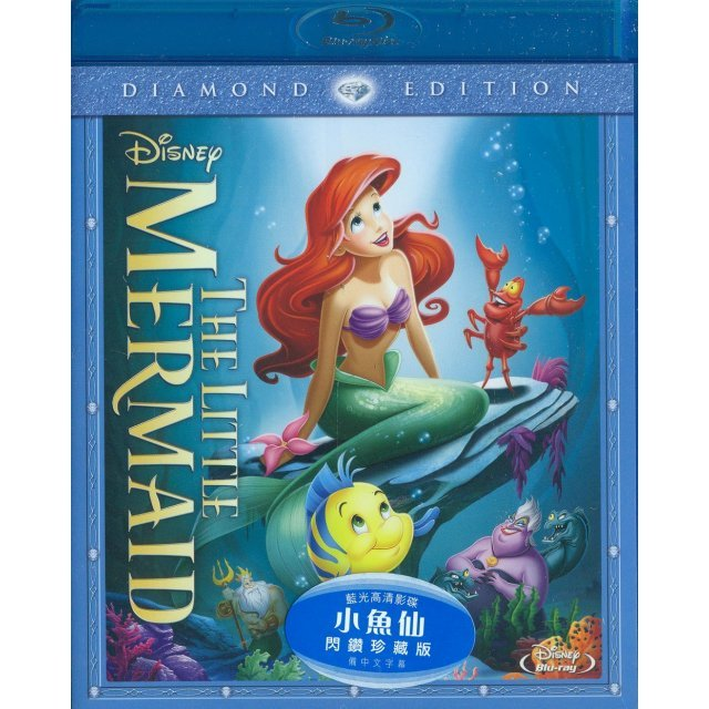 The Little Mermaid [Diamond Edition]