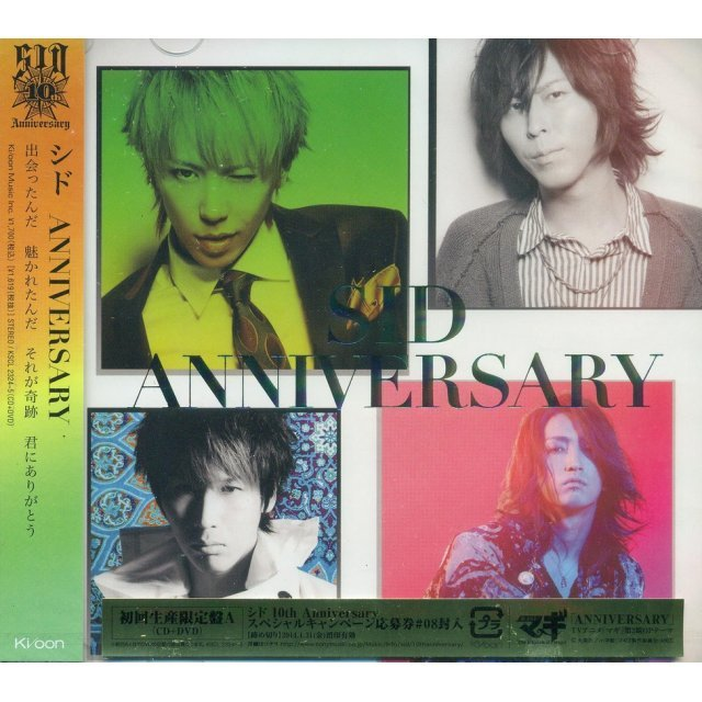 Anniversary [CD+DVD Limited Edition Type A]