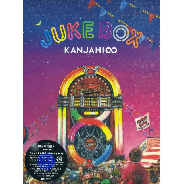 Juke Box [CD+DVD Limited Edition Type A]