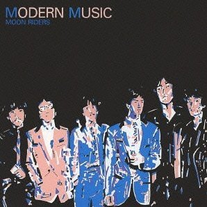 Modern Music Special Edition [Blu-spec CD2]