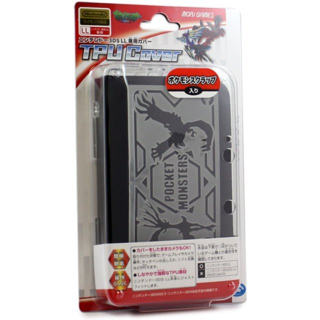 Pokemon TPU Cover for 3DS LL (Carving)