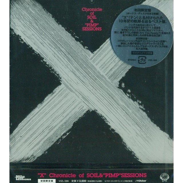 X - Chronicle Of Soil & Pimp Sessions [Limited Edition]