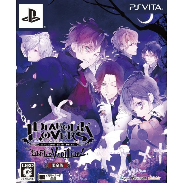 Diabolik Lovers: Limited V Edition (Limited Edition)
