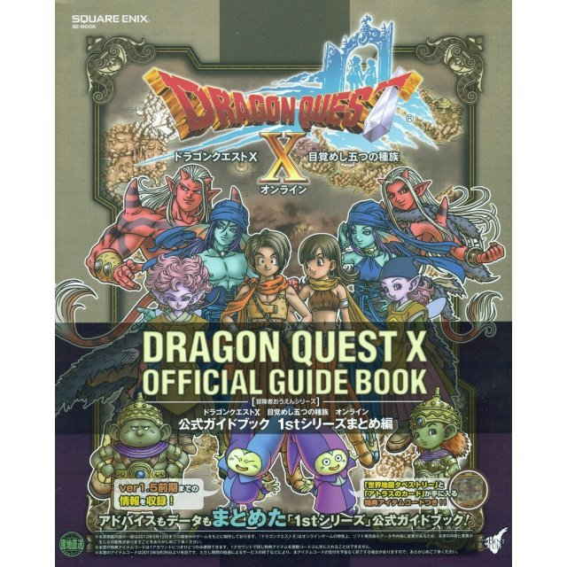 Dragon Quest X Official Guide Book