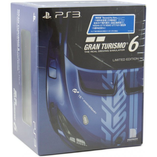 Gran Turismo 6 (Collector's Edition) (Chinese Booklet)
