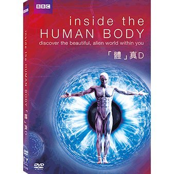 Inside the Human Body [2DVD]