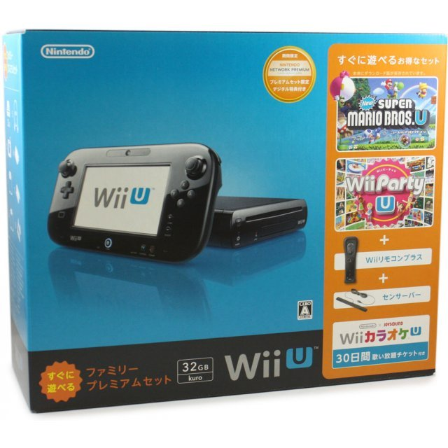 Wii U Suguni Asoberu Family Premium Set (32GB Black)
