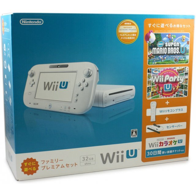 Wii U Suguni Asoberu Family Premium Set (32GB White)