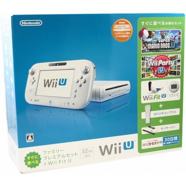 Wii U Suguni Asoberu Family Premium Set + Wii Fit U (32GB White)